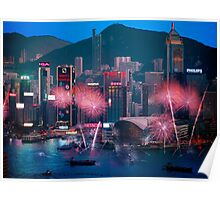 Hong Kong Chinese New Year Fireworks Poster