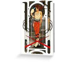 Portal Mucha  Greeting Card