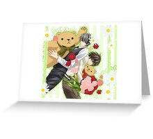 lovaki Greeting Card