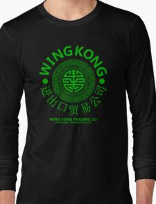 WING KONG - BIG TROUBLE IN LITTLE CHINA JACK BURTON (GREEN) Long Sleeve T-Shirt