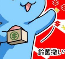 Team Suzuki Virus Sticker