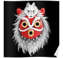 Wolf Goddess Poster