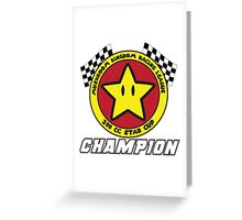 Star Cup Champion Greeting Card