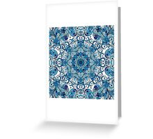 Blue & White Boho Mandela Pattern Greeting Card
