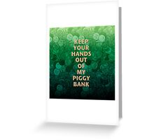 Private Property Piggy Bank Greeting Card
