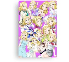 mari everywhere Canvas Print