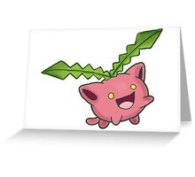 Cute Hoppip Greeting Card