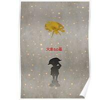 Ghibli Minimalist 'Grave of the Fireflies' Poster