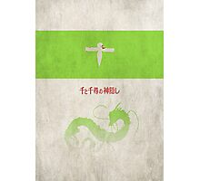 Ghibli Minimalist 'Spirited Away' Photographic Print