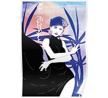 SOUL Beauty: Underground Garden - Queen of Diamonds Poster