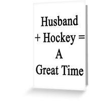 Husband + Hockey = A Great Time Greeting Card