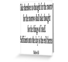 BIBLE, Biblical, Matthew 6:34, Jesus, Sufficient unto the day, Sayings of Jesus, King James Version Greeting Card