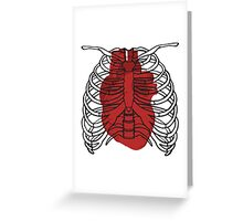 Heart in the cage Greeting Card