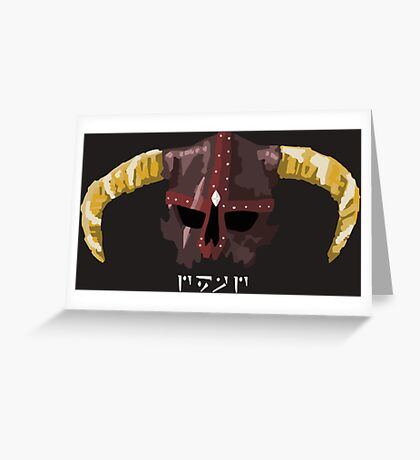 The Dragondead Greeting Card