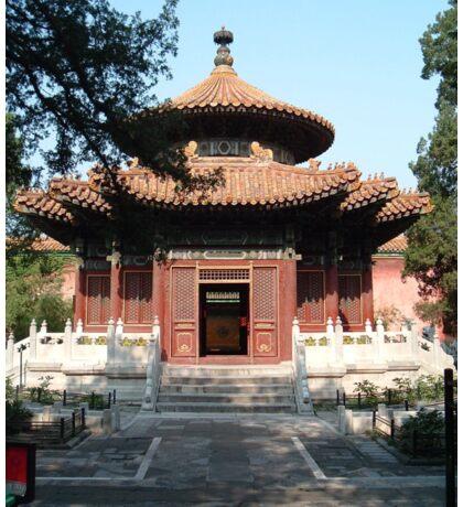 The Forbidden City / Pavilion Sticker