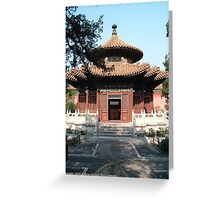 The Forbidden City / Pavilion Greeting Card