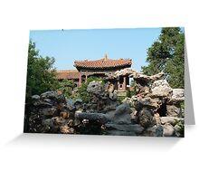 Beijing Imperial Garden Greeting Card