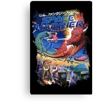 Space Harrier Canvas Print