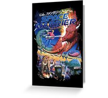 Space Harrier Greeting Card