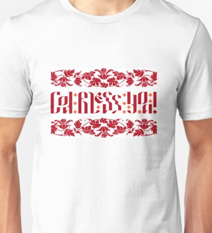 God Bless You. Red Unisex T-Shirt