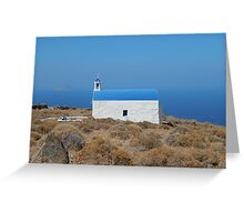 Imposing Serifian Chapel Greeting Card