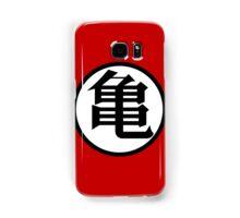 Kanji Samsung Galaxy Case/Skin