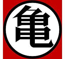 Kanji Photographic Print