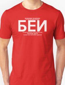 The FURY Helmet T-Shirt