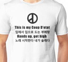 Coup D'etat Lyrics Unisex T-Shirt