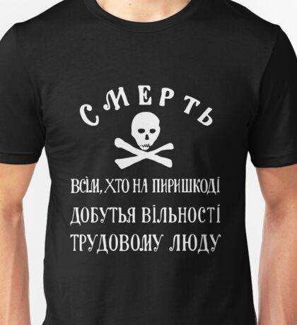Makhnovchtchina Flag  Unisex T-Shirt