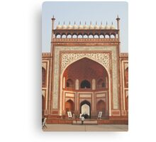 Gateway at the Taj Mahal Canvas Print