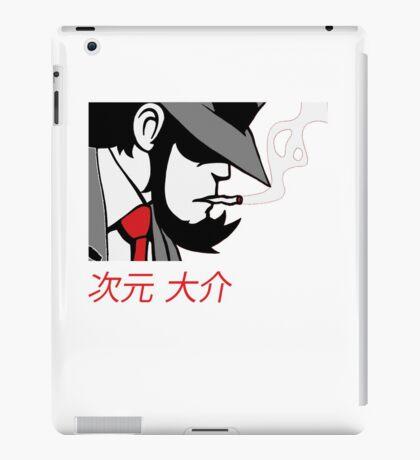 jigen iPad Case/Skin