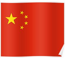 Chinese Flag Dress Poster