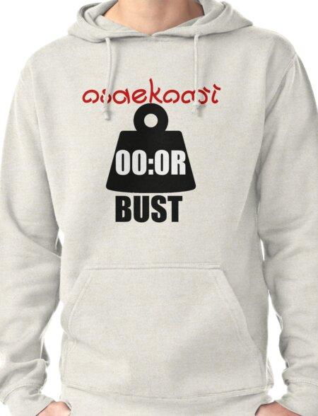 Osaekomi! Pullover Hoodie