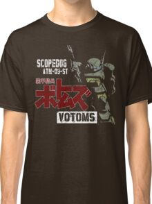 CLASSIC RETRO JAPAN ANIME MANGA ARMORED TROOPER VOTOMS SCOPEDOG ROBOT SOLDIER Classic T-Shirt