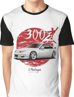 Nissan 300ZX (white / silver) Graphic T-Shirt