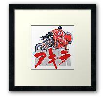 AKIRA #02 Framed Print