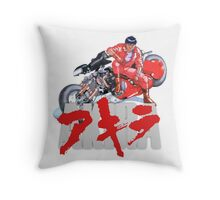 AKIRA #02 Throw Pillow
