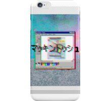 macintosh & window iPhone Case/Skin