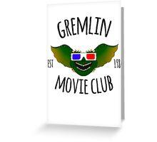Movie Club  Greeting Card