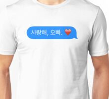 I Love You, Oppa Unisex T-Shirt
