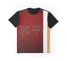 "Chinese Wording ""Peace"" Graphic T-Shirt"
