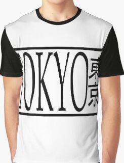 Tokyo -東京- Japanese Calligraphy Graphic T-Shirt