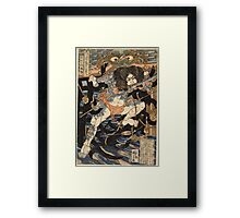 Utagawa Kunisada - One Hundred And Eight Heroes From The Chinese Tale. Man portrait: strong man,  samurai ,  hero,  costume,  kimono,  tattoos ,  sport,  sumo, manly, sexy men, macho Framed Print