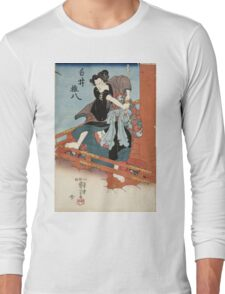Utagawa Kuniyoshi - Iwai Hanshiro V In The Role Of Shirai Gonpachi. Man portrait:  mask,  face,  man ,  samurai ,  hero,  costume,  kimono,  tattoos ,  sport,  sumo, macho Long Sleeve T-Shirt