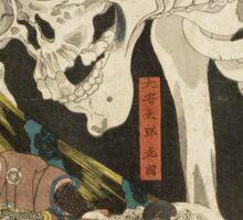 Utagawa Kuniyoshi - Mitsukuni And The Skeleton Spectermid 1840. Man portrait:  mask,  face,  man ,  samurai ,  hero,  costume,  kimono,  tattoos ,  sport, skeleton, macho Sticker