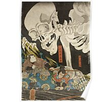 Utagawa Kuniyoshi - Mitsukuni And The Skeleton Spectermid 1840. Man portrait:  mask,  face,  man ,  samurai ,  hero,  costume,  kimono,  tattoos ,  sport, skeleton, macho Poster