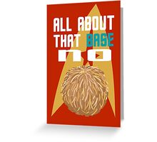 No Tribble Greeting Card