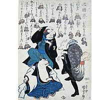 Utagawa Yoshifuji - Ken,A Game Of Gestures 1852. Dog painting: cute dog, dogs, doggy, lucky, pets, wild life, animal, smile, little small, kids, nature Photographic Print