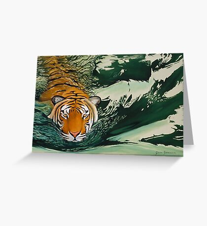 Tiger Waters Greeting Card